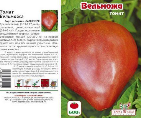 сорт томатоа Вельможа