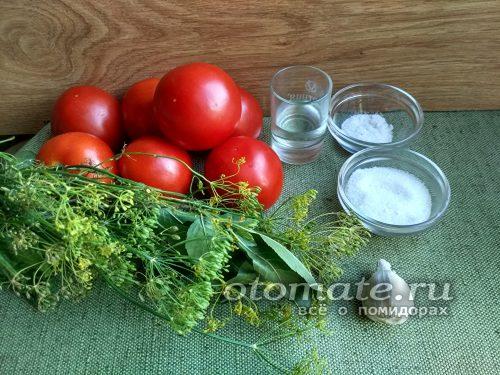 продукты для засолки помидор