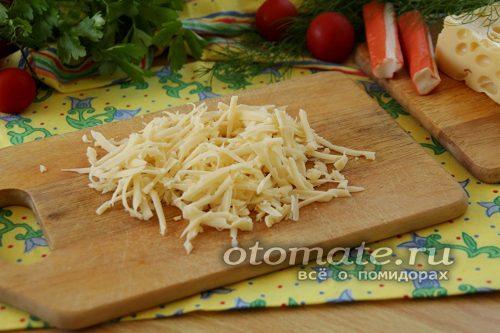 Сыр трем на терке