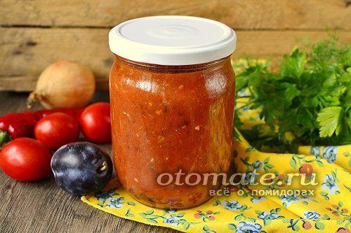 Томатный кетчуп со сливами