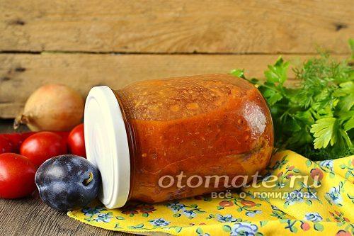 заготовка из помидор и слив