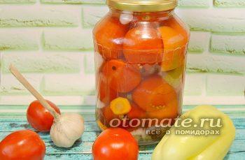 Заготовка с помидорами