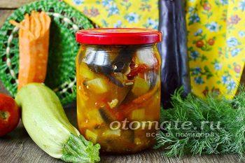Салат из баклажанов и кабачков