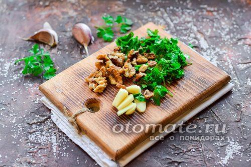 подготовка орехов и зелени