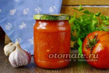 Кетчуп из помидоров с чесноком