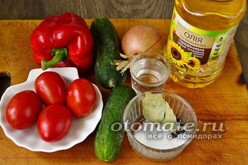 ингредиенты для донского салата