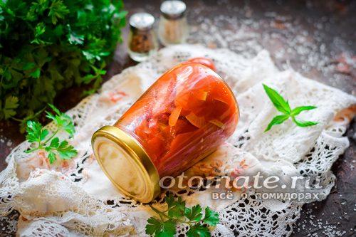 баночка с овощами на зиму
