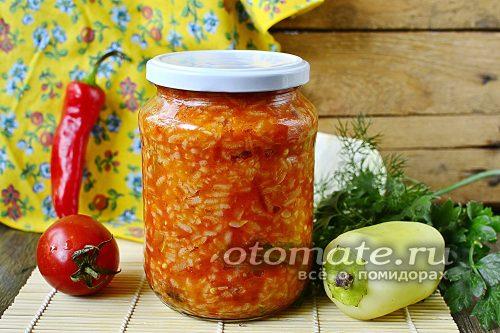 овощной салат с рисом на зиму
