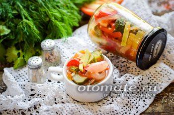 салат с кабачками на зиму