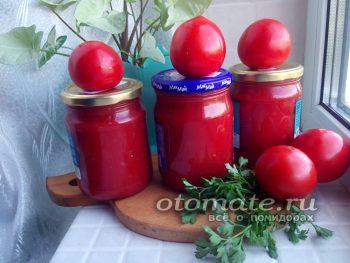 кетчуп из помидор