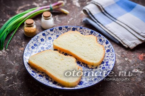 нарезать хлеб