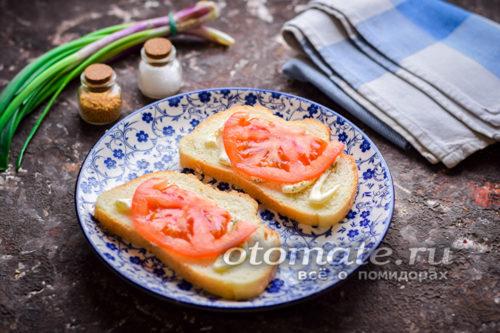 положить ломтики помидор
