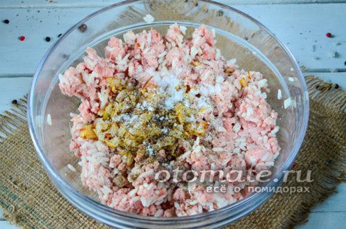 добавить перец и соль