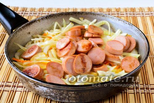 обжарить капусту и добавить сосиски