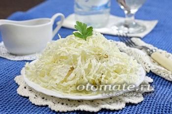 """салат """"Невеста"""""""