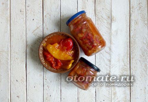 вкусная заправка из помидор и перца