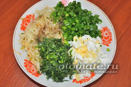 добавить зеленый лук и яйца