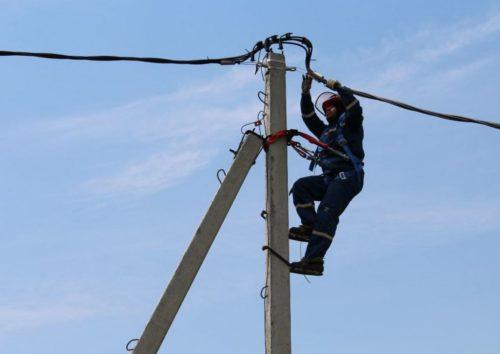 Столб для электричества
