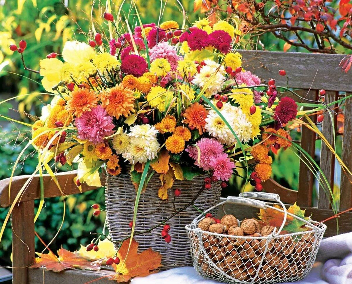 Открытки букетов осенних цветов, картинки поздравления