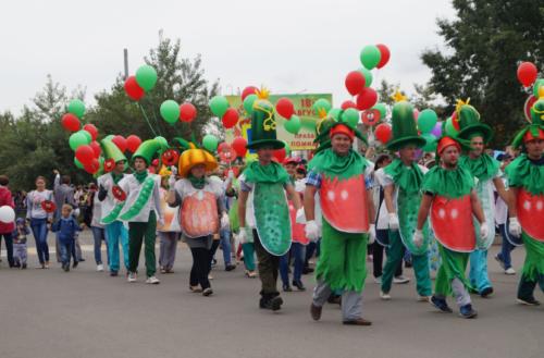 Костюмированное шествие