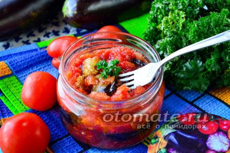 Салат из жареных баклажан