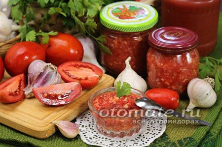 Хреновина из помидор с хреном