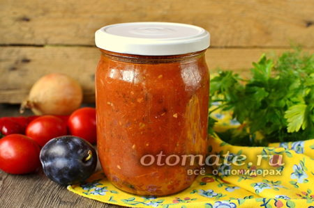 Кетчуп из слив и помидор