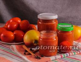 кетчуп с яблоками и помидорами.
