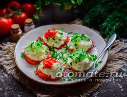 помидоры с творогом и чесноком