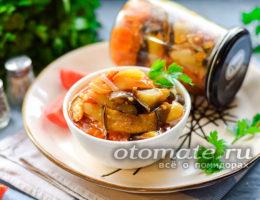 Салат из баклажанов, перцев и помидор