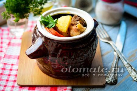 жаркое в горшочках с мясом и картошкой